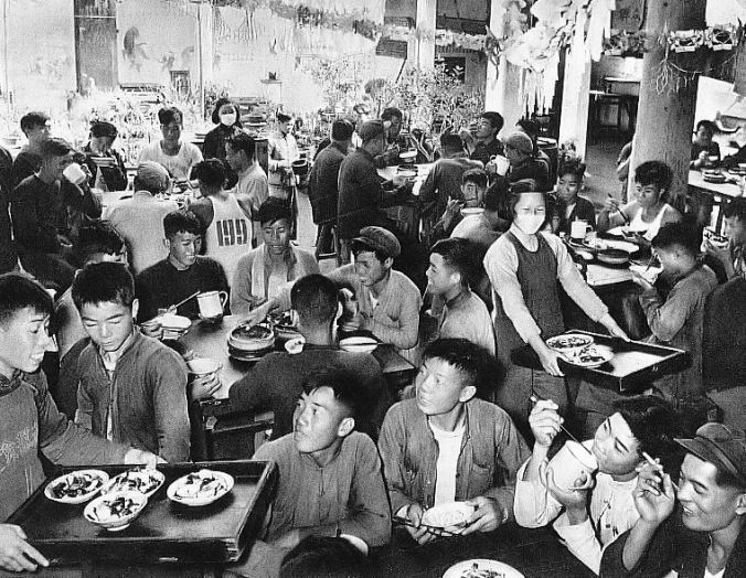 People's_commune_canteen2